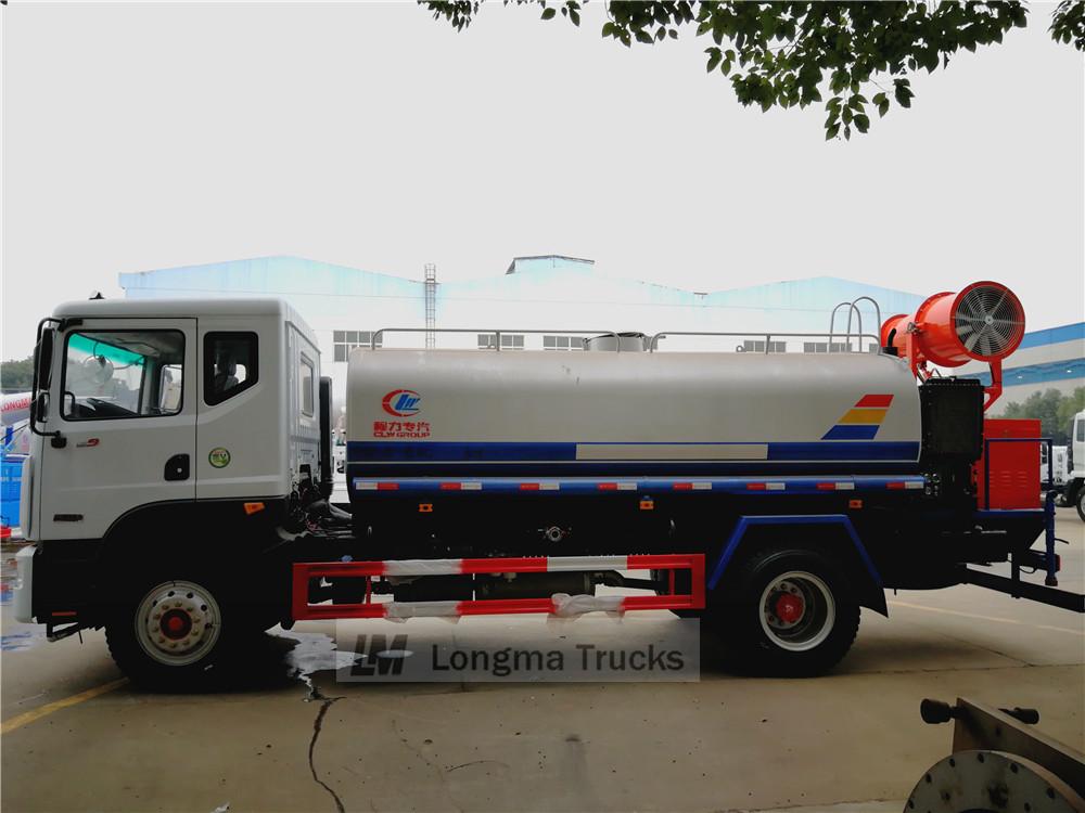 China 10cbm dust suppression truck