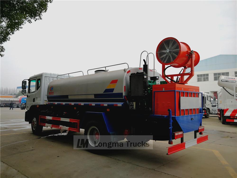 Longma 10cbm dust suppression truck