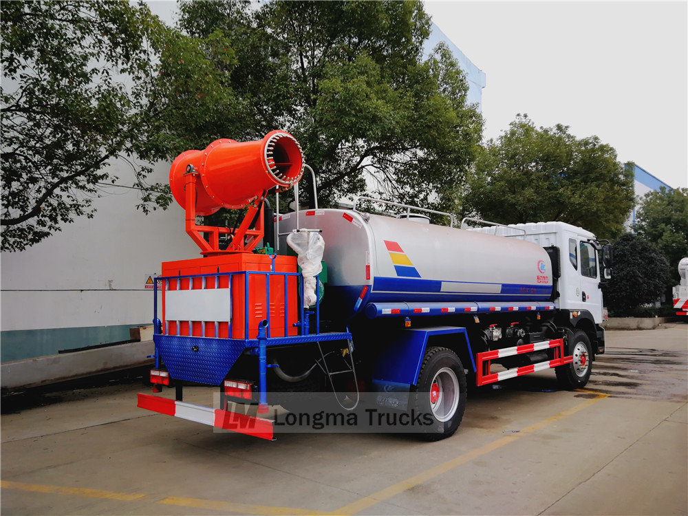 back view of dust suppression truck