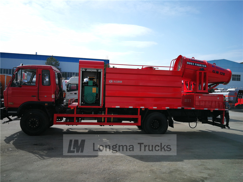 Dongfeng dust suppression truck with 8cbm tank