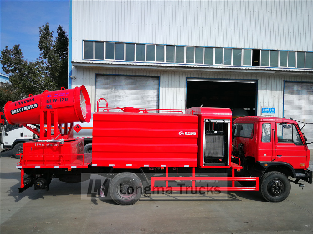 whole view of dongfeng reng dust control vehicle