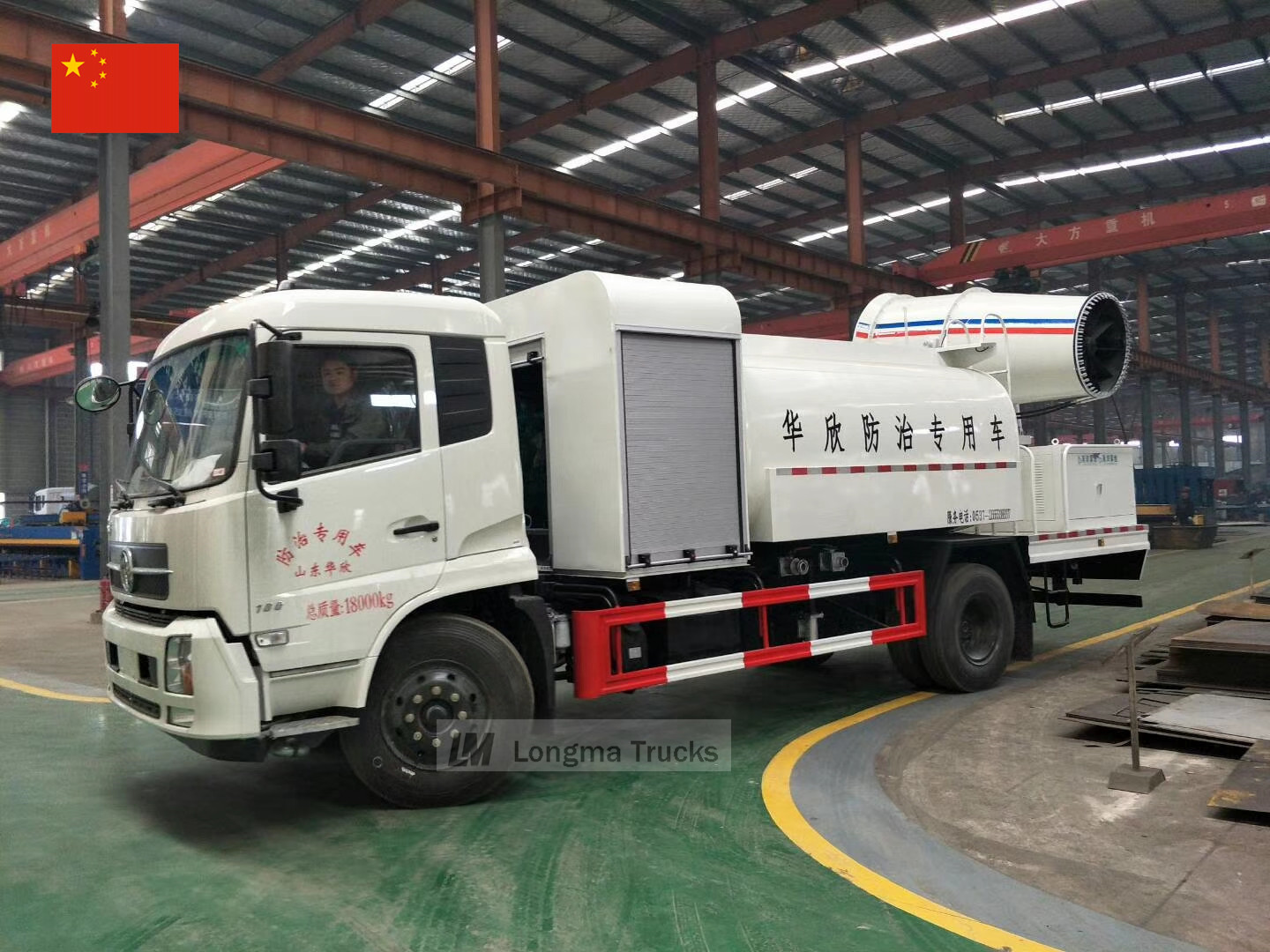 howo <a target='_blank' href='http://www.longmatruck.com/dust-suppression-truck'>dust suppression truck</a> picture in our factory