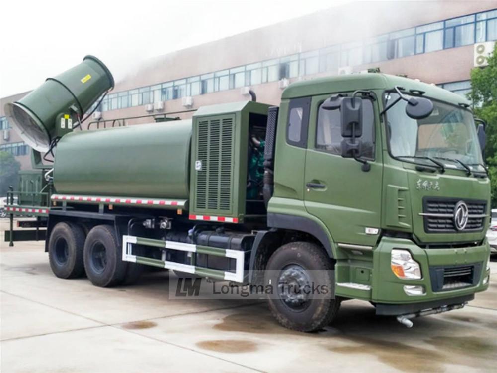 Dongfeng vehículo de supresión de polvo