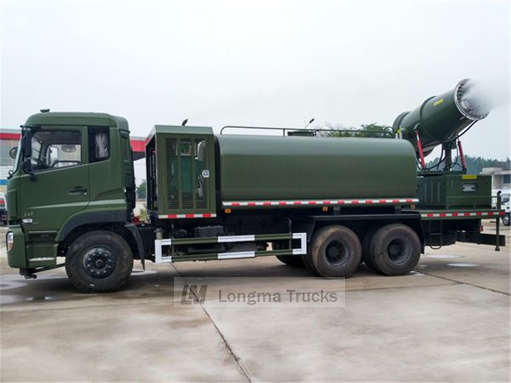 dongfeng dust suppression truck