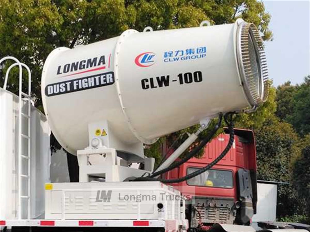 Longma brand fog cannon