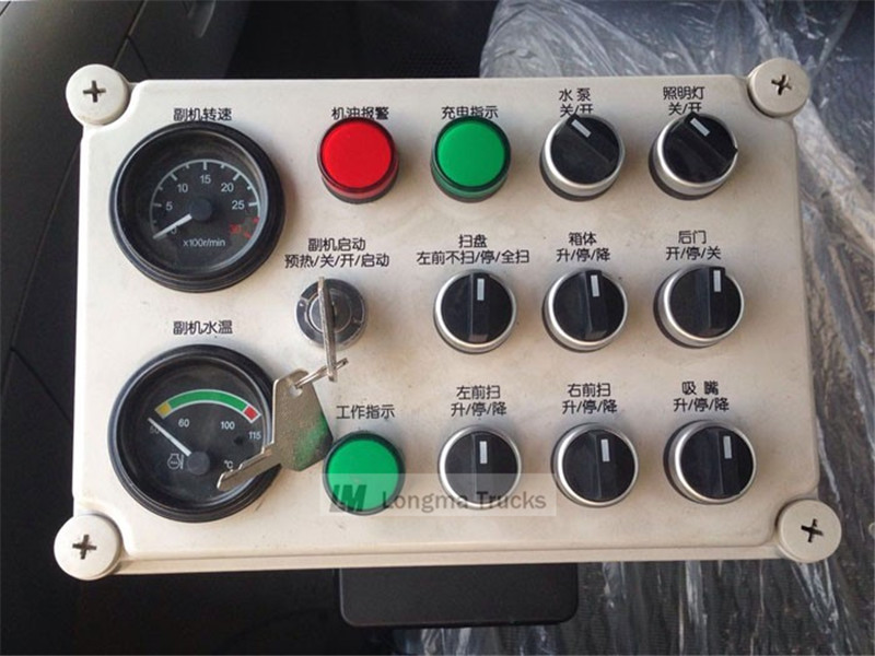 Centralized control panel of cab