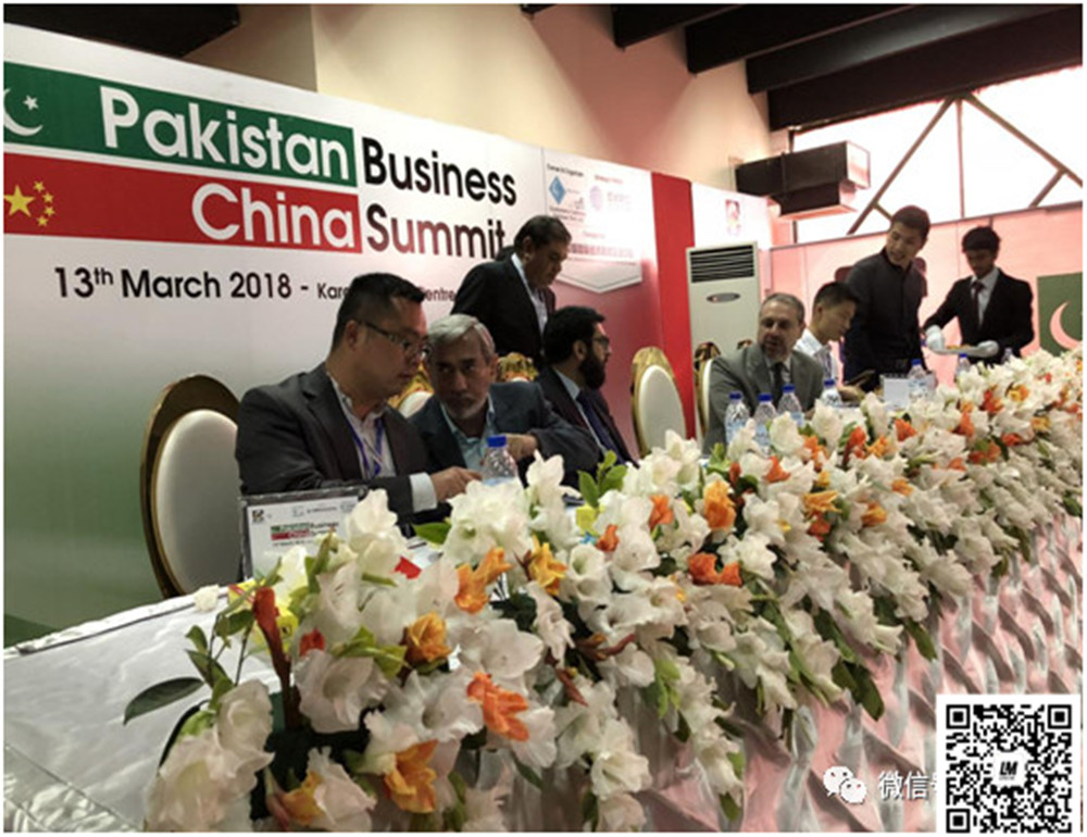 2018 Pakistan import and Export commodities fair