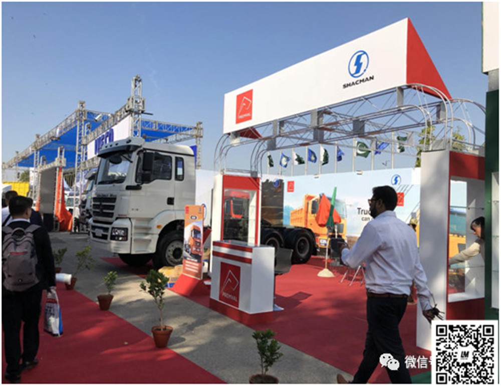 cooperación empresarial de China Pakistán