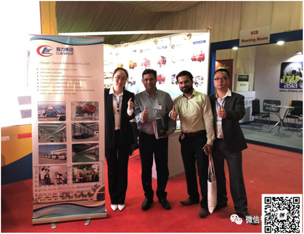 CLW-Gruppe an 2018 Pakistan Import und Export Commodities Fair