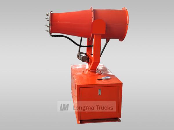 longma 30m fog cannon
