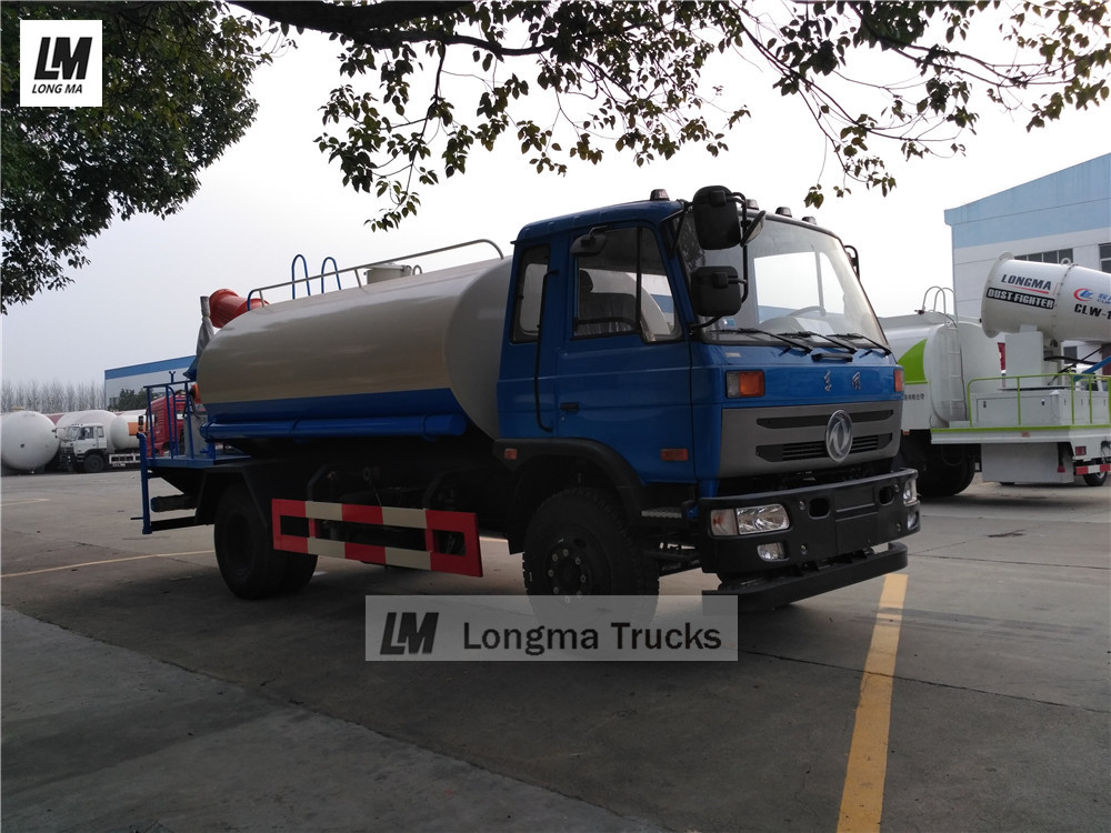 water bowser with longma fog cannon from china supplier