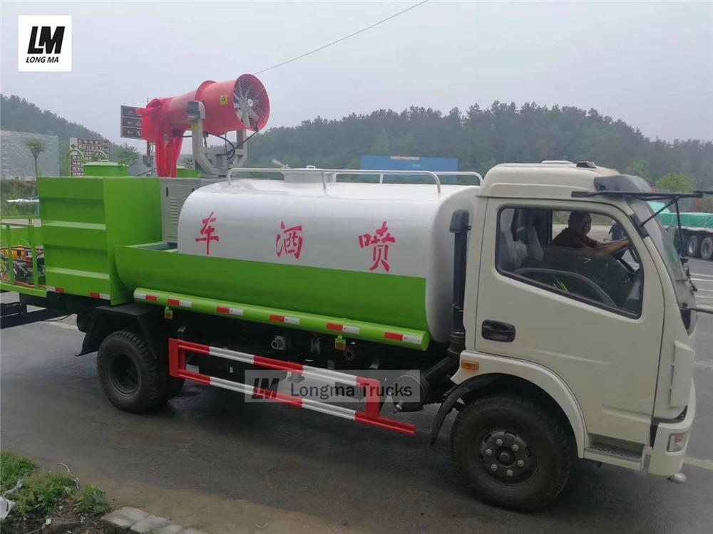 longma pesticide spraying vehicle