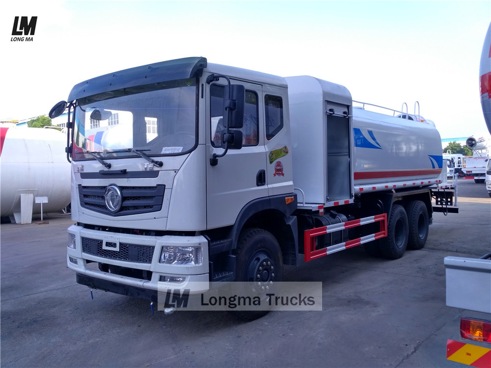 Dongfeng T5 dust suppression truck