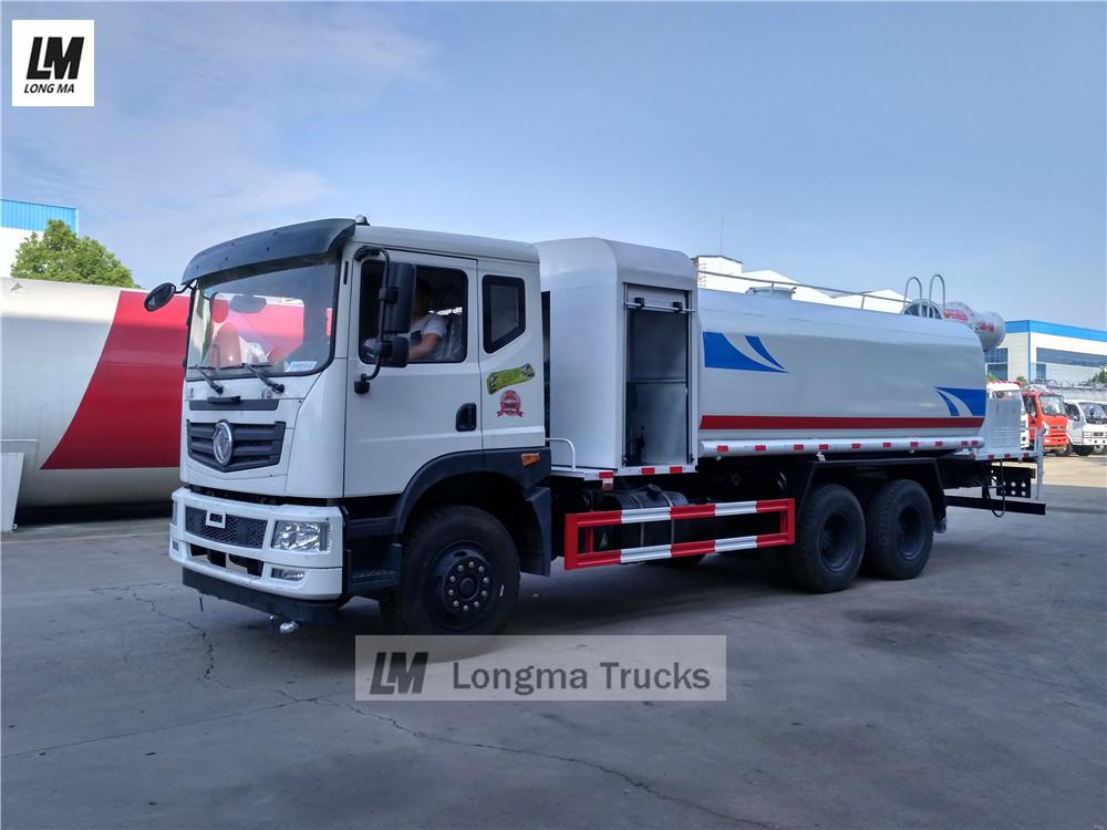 Dongfeng T5 sistema de supressão de pó montado