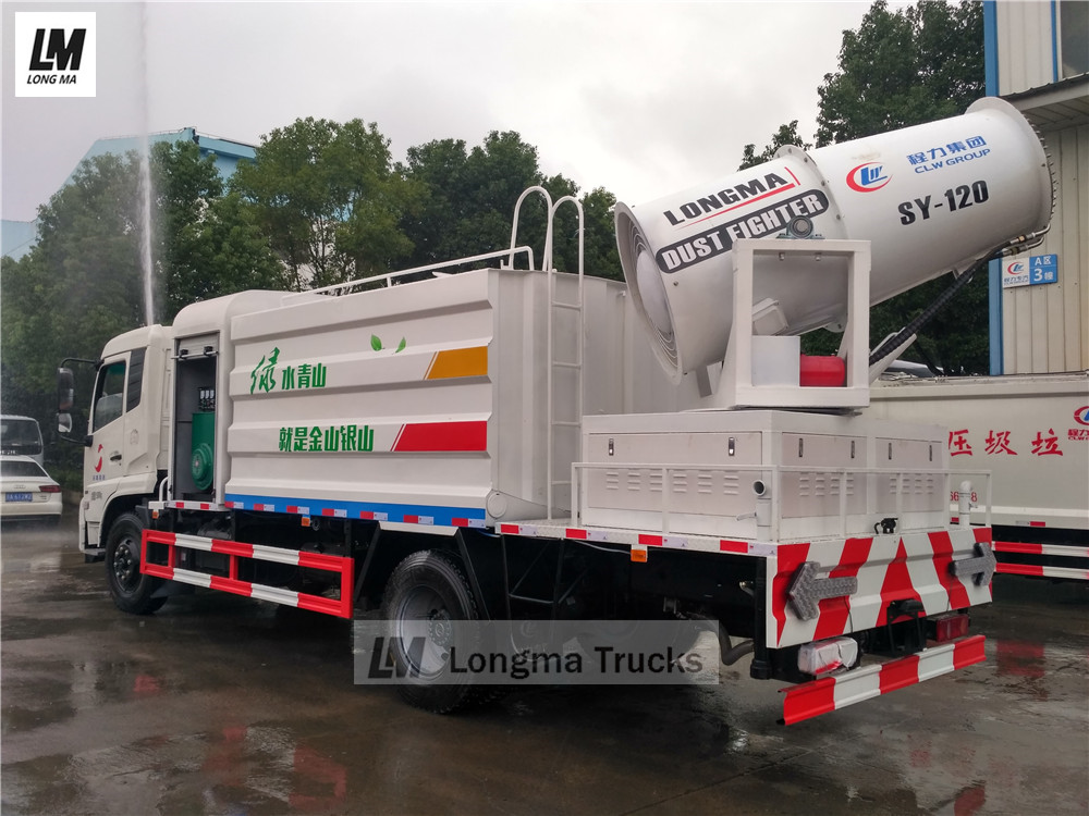 SY-120 fog cannon on dust suppression truck