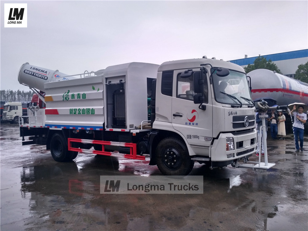 longma SY-120 fog cannon mist sprayer