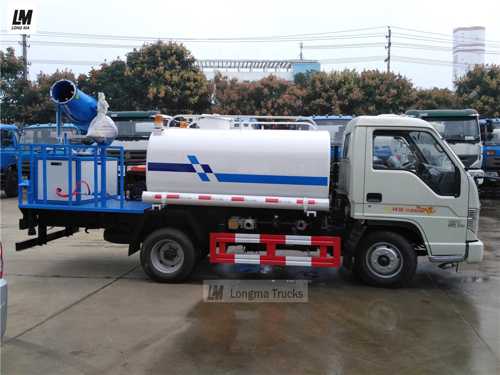 China forland mini <a target='_blank' href='http://www.longmatruck.com/dust-suppression-truck'>dust suppression truck</a>
