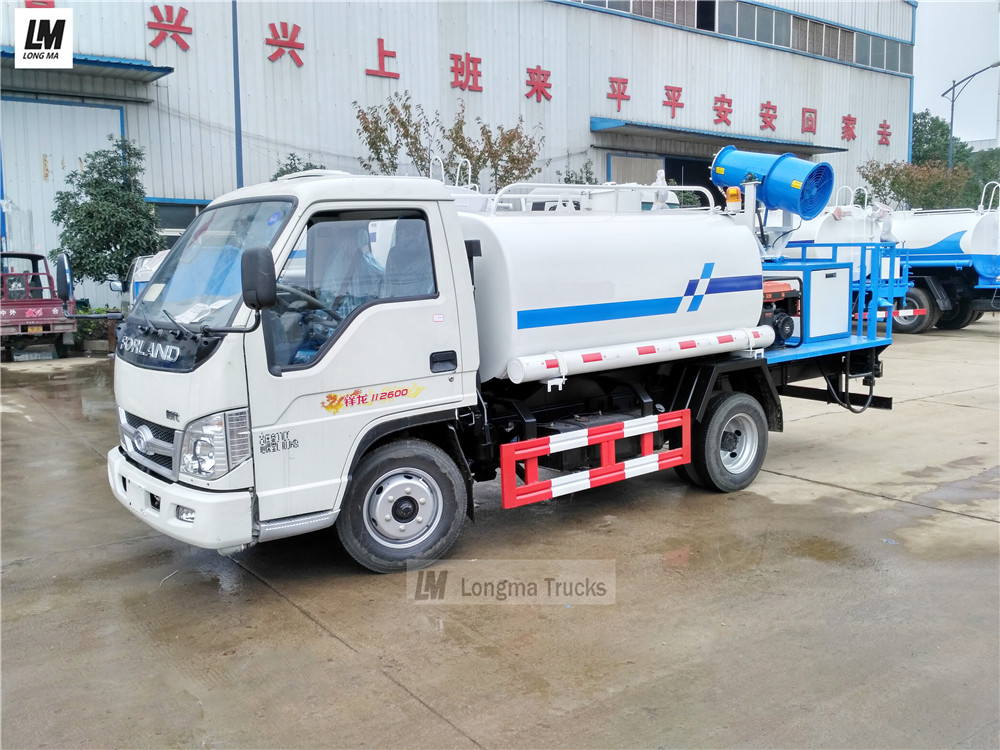 China mini dust suppression truck