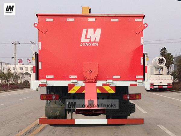 LM-SBJ-7000
