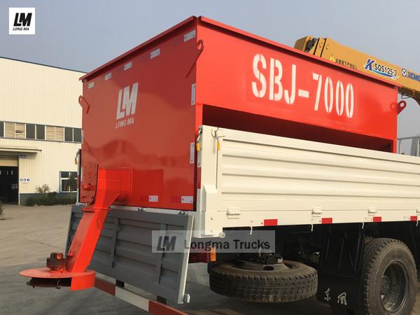 Longma разбрасыватель SBJ-7000