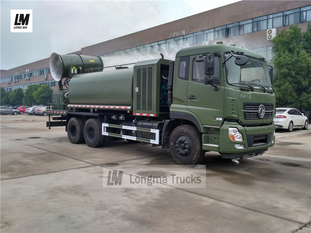 China dust suppression truck