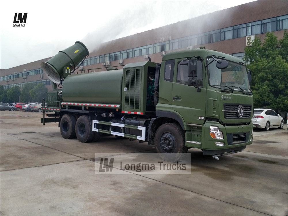 China dust suppression truck supplier