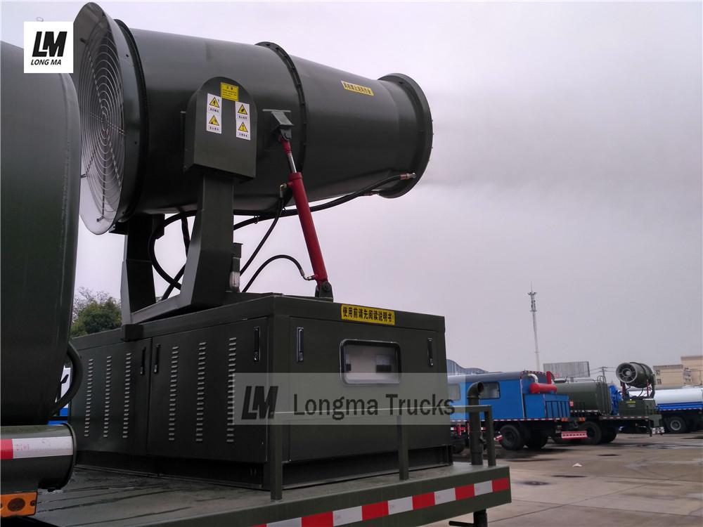 longma 100 meters fog cannon