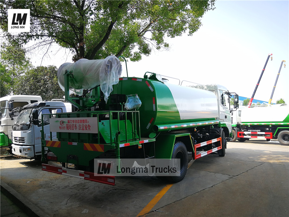 Dongfeng water truck with <a target='_blank' href='http://www.longmatruck.com/dust-control-equipment/fog-cannon'>fog cannon</a>