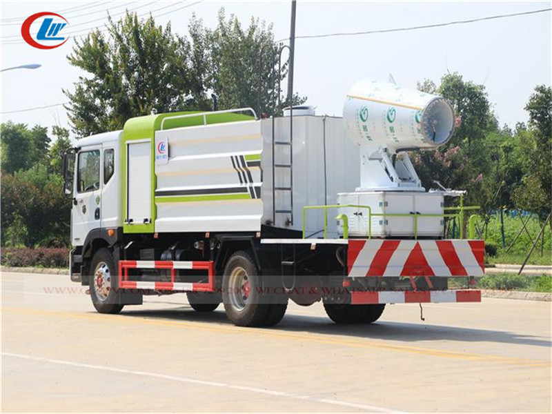 Dongfeng D9 <a target='_blank' href='http://www.longmatruck.com/dust-suppression-truck'>dust suppression truck</a>