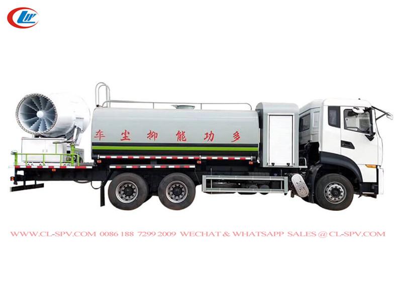 شاحنة قمع الغبار Kingland Dongfeng