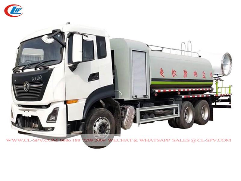 دونغفنغ كوالا لمبور <a target='_blank' href='http://www.longmatruck.com/dust-suppression-truck'>شاحنة قمع الغبار</a>