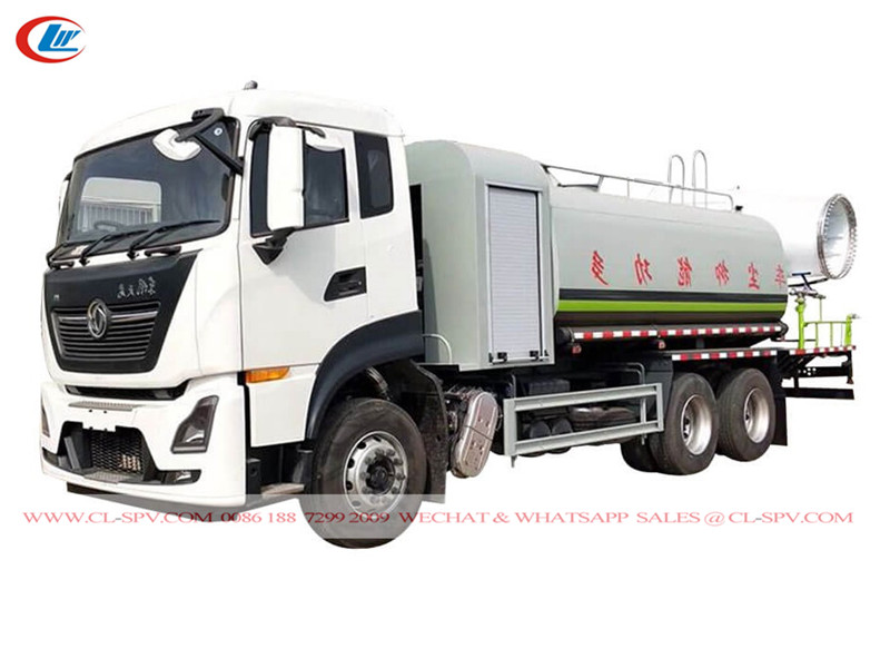 Dongfeng KL <a target='_blank' href='http://www.longmatruck.com/dust-suppression-truck'>caminhão supressão de poeira</a>