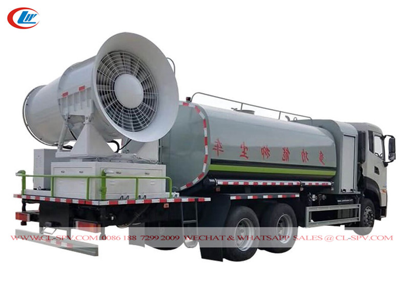 Dongfeng Kingland disinfection truck