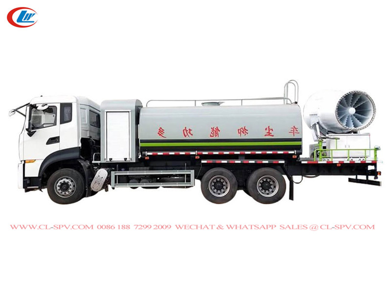 Dongfeng KL disinfection truck