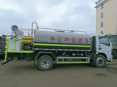 10 ton Dongfeng multifunctional dust suppression truck price 30m fog cannon truck exempt from purchase tax sprinkler picture picture